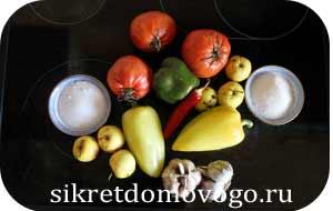 аджика рецепт с фото 7