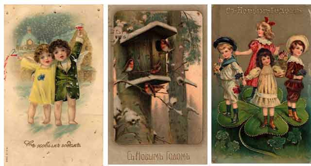 три золоченых открытки