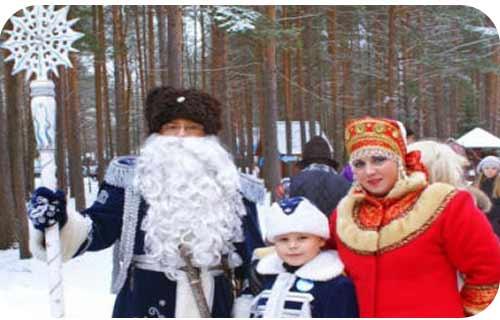 Казачий Дед Мороз