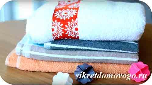 махровые полотенца и специальные шарики