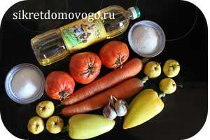 овощи для аждики