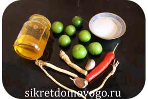 аджика рецепт с фото 5