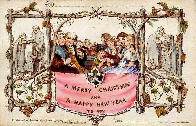 первая новогодняя открытка