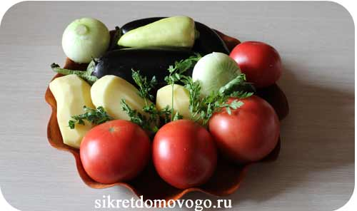 свежие овощи на блюде