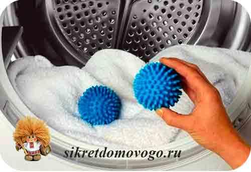 специальные шарики для стирки махровых полотенец