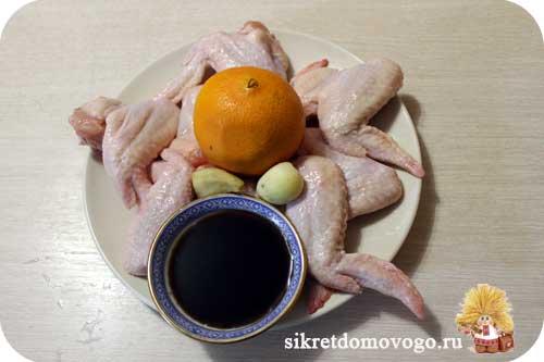 куриные крылышки, апельсин, соевый соус чеснок, имбирь