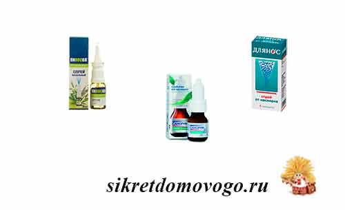 лечение насморка -ошибки